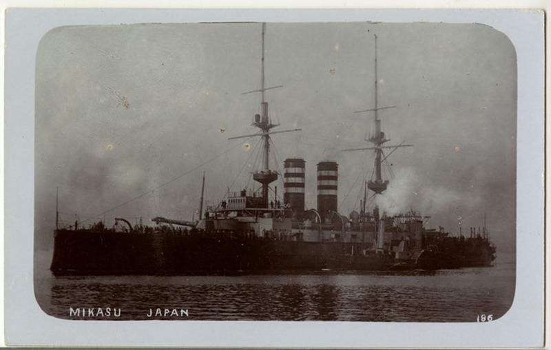 I.J.N. Mikasa postcard