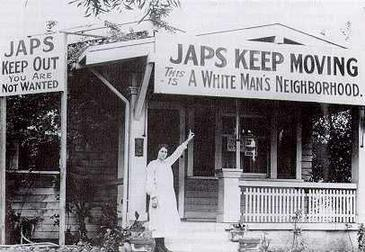 Japanese Discrimination sign, 1920s