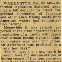 Northwest_history_Federal_Affairs_Legislation_19321231-1.jpg